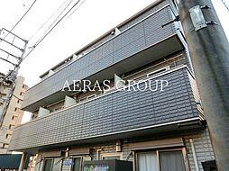 東十条駅 8.9万円