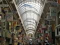 武蔵小山商店街...