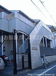 東京都杉並区堀ノ内3丁目の賃貸アパートの外観