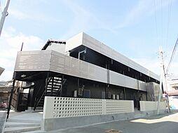 大阪府豊中市庄内栄町2丁目の賃貸アパートの外観