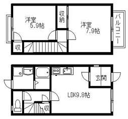 [テラスハウス] 滋賀県守山市水保町 の賃貸【/】の間取り