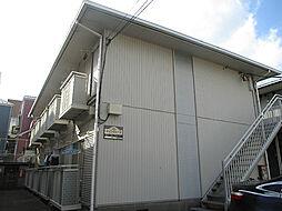 メゾンロレーヌ[2階]の外観