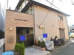 神奈川県横浜市瀬谷区瀬谷4丁目の賃貸アパートの外観