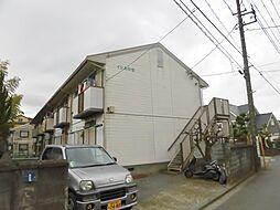 神奈川県横浜市瀬谷区相沢3の賃貸アパートの外観