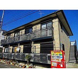 JR横浜線 淵野辺駅 徒歩17分の賃貸アパート