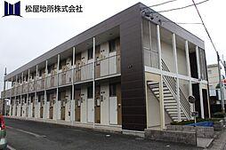 愛知県豊川市伊奈町茶屋の賃貸アパートの外観
