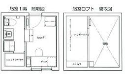中央ラインハウス小金井HH 1階ワンルームの間取り