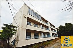 千葉県千葉市中央区汐見丘町の賃貸マンションの外観