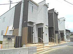 JR横浜線 片倉駅 徒歩8分