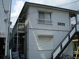 神奈川県横浜市鶴見区上末吉5丁目の賃貸アパートの外観