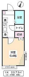 埼玉県八潮市大字大原の賃貸アパートの間取り