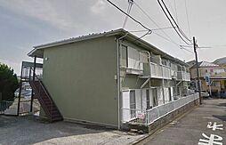 神奈川県横浜市磯子区森が丘2の賃貸アパートの外観