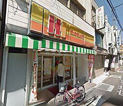 大阪府羽曳野市高鷲10丁目の賃貸マンションの外観