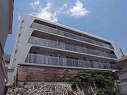 JR東海道・山陽本線 三ノ宮駅 徒歩13分の賃貸マンション