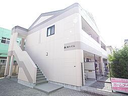 厚木駅 5.3万円