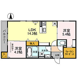 Maison du espoir 3階2LDKの間取り