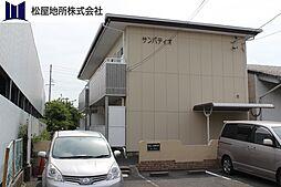 愛知県豊橋市佐藤1丁目の賃貸アパートの外観
