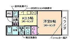 プレステージ小野原[2階]の間取り