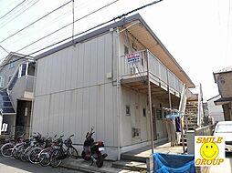 千葉県市川市南八幡2丁目の賃貸アパートの外観