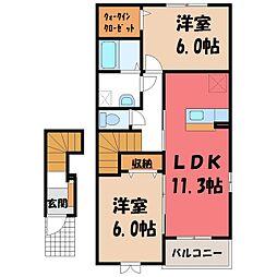 栃木県宇都宮市富士見町の賃貸アパートの間取り