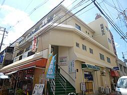 辻清マンション[5階]の外観