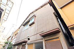 三河島駅 7.5万円