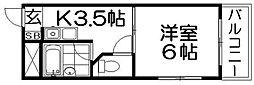 ロータリーマンション出口[2階]の間取り
