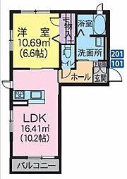 シャーメゾン松ヶ丘 2階1LDKの間取り