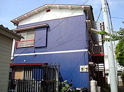 ハイツ横浜[201号室]の外観