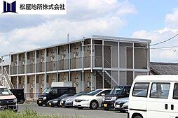 愛知県豊川市新桜町通2丁目の賃貸アパートの外観