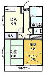 メイプルハイム[2階]の間取り