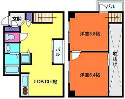 オーズハイツ新神戸[3階]の間取り