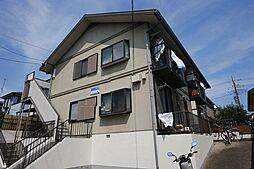 神奈川県海老名市国分寺台2丁目の賃貸アパートの外観