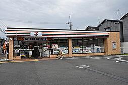 [テラスハウス] 大阪府松原市高見の里2丁目 の賃貸【/】の外観