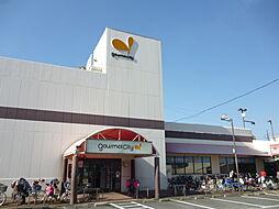 グルメシティ鶴見店 684m