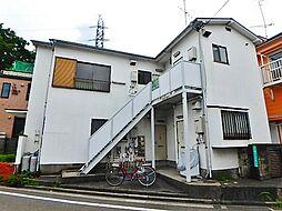 東京都多摩市関戸1丁目の賃貸アパートの外観