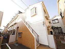 さがみ野駅 2.1万円