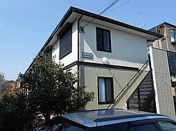 神奈川県横浜市港北区日吉本町3丁目の賃貸アパートの外観