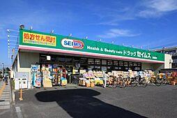 神奈川県座間市ひばりが丘1丁目の賃貸マンションの外観