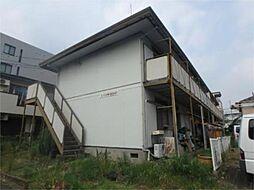 東京都多摩市貝取1丁目の賃貸アパートの外観