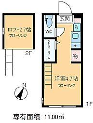 ハーモニーテラス東十条[2階]の間取り