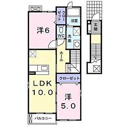 ライグッドII[2階]の間取り