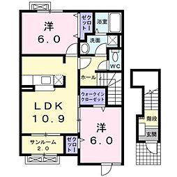 ヴィータ ローザ[2階]の間取り