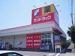 東京都多摩市和田の賃貸アパートの外観