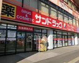 神奈川県伊勢原市神戸の賃貸アパートの外観