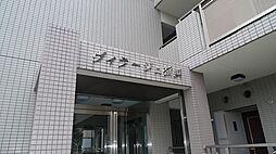 ヴィラージュ横浜[301s号室]の外観