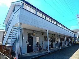 神奈川県相模原市中央区清新2丁目の賃貸アパートの外観