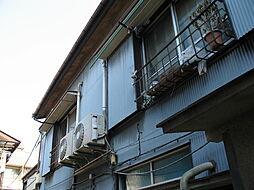 天空橋駅 2.8万円