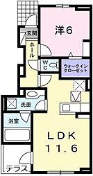 グランメゾン[1階]の間取り