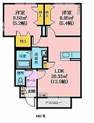 シグルーン城西 1階2LDKの間取り